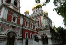 Bulgarien biet wunderschöne Sehenswürdigkeiten