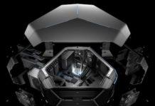 Der Alienware Area 51 von Dell.