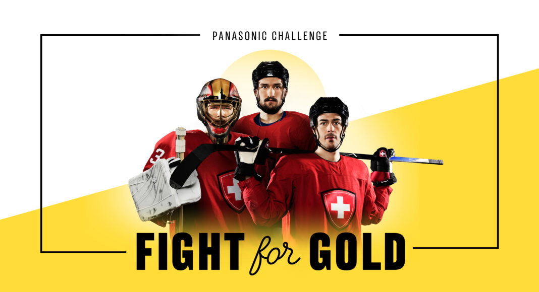 Panasonic Challenge